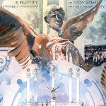 Craig Farnsworth Shares His Creativity in Watercolor